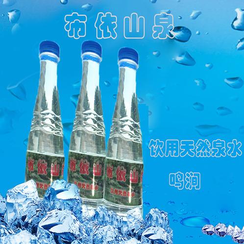 长顺布依山泉—天然弱碱性偏硅酸山泉水