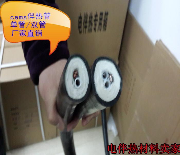 华阳生产一体化烟气伴热管线烟气伴热复合管在线监测伴热管