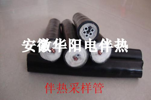 华阳生产电厂烟气伴热复合管 cems一体化伴热管 伴热管线