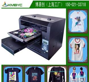 上海数码T恤彩印机 服装印花机