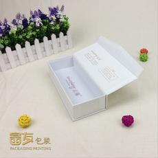 毛皮长方形翻盖礼盒订做 袜子硬板包装纸盒 高档白色书型盒带磁铁盒