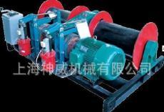 供应生产2014款双筒卷扬机0.5吨至32吨双筒卷扬机变频双筒卷扬机