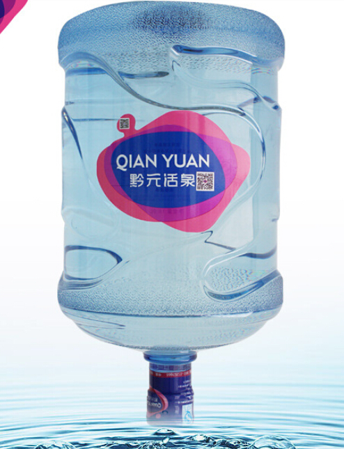 供应 黔元活泉桶装水 纯天然的山泉 山泉水