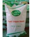 供应木薯淀粉玉米淀粉红薯淀粉蜡质淀粉