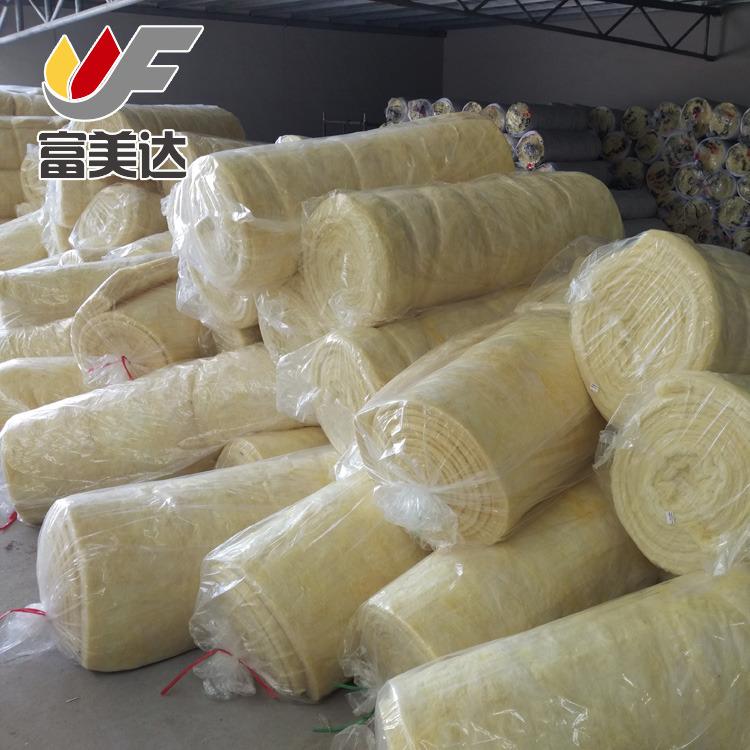 富美达  供应优质吸音玻璃棉板 防火阻燃玻璃棉板 耐高温隔热玻璃棉板