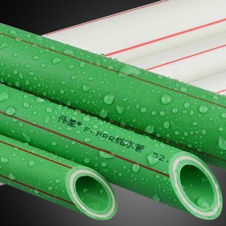 供应高性能增强纤维复合管热水管家装管自来水管