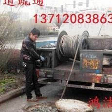 东莞清溪市政管道疏通 下水道疏通 清理管道淤泥