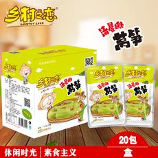 乡村之恋素食系列菌菇清晨揪莴笋脆莴笋片香辣味即食零食30gX20包
