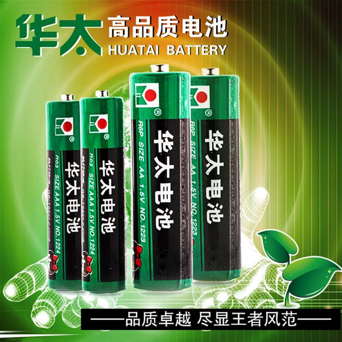 华太电池5号电池P型玩具电池高能环保