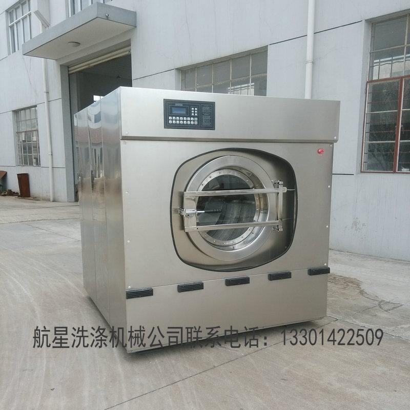 2017新款航星洗涤设备 50公斤全自动洗脱一体机 工业洗衣机