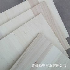 源头厂家 桐木拼板 耐腐蚀 易加工 欢迎咨询