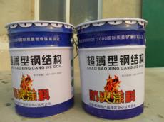 重庆超薄型钢结构防火涂料