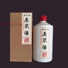 贵州茅台镇纯粮原浆酒酱香型白酒陈年老酒定制酒批发酒厂