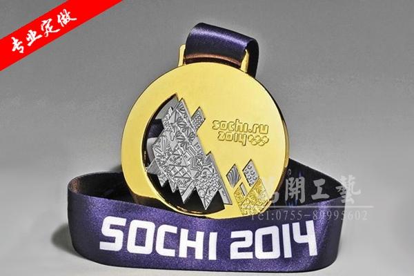 活动纪念奖牌定做 专业定做运动会奖牌 供应金银铜牌