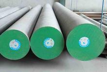 用于透明塑胶产品的模具钢 制作高光泽度要求模具的模具钢 1.2738模具钢