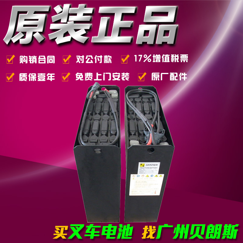 西林叉车电池12-3DB210 西林堆高车蓄电池24V210Ah 如意西林叉车电瓶组 最新报价
