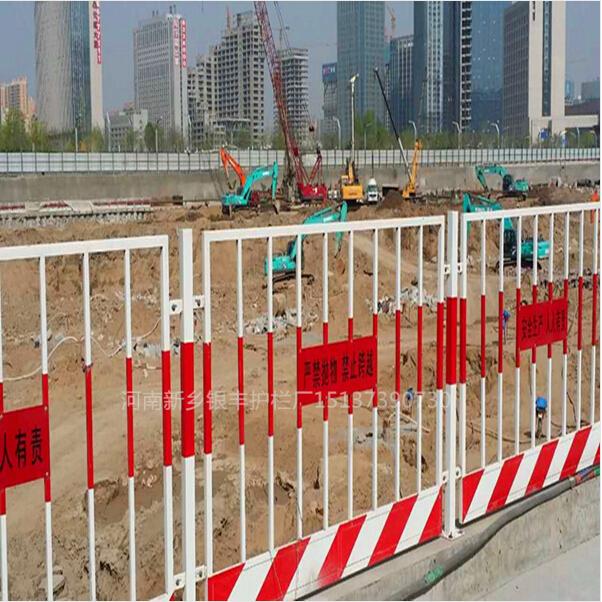 基坑護攔靜電噴涂山東濟南工地施工圍擋價格隔離柵欄樓層防護欄