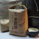 厂家直供2015新米-米家族-惜农大米-5斤装-鲜香嫩滑软糯-东北绿色健康好大米58元包邮