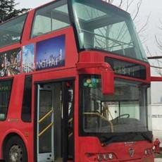 上海双层观光巴士出租租赁供应,双层观光巴士出租租赁