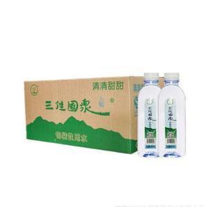 厂家按需定制矿泉水 加印企业logo纯净水 OEM代工小瓶装矿泉水