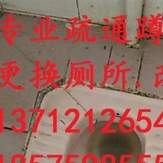 东莞茶山专业疏通下水道 打捞金银首饰 管道疏通