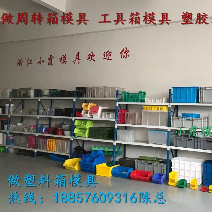 重叠周转箱塑料模具 重叠零件盒塑料模具 重叠工具箱塑料模具 重叠工具盒塑料模具