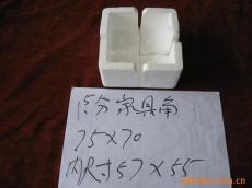 供应1.5分家具角泡沫 15mm厚 包装防震