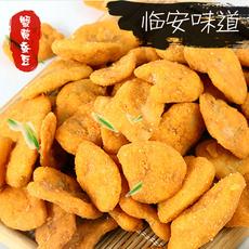 【淳沃-蟹黄蚕豆120g】休闲零食小吃  炒货特产蚕豆  5包包邮