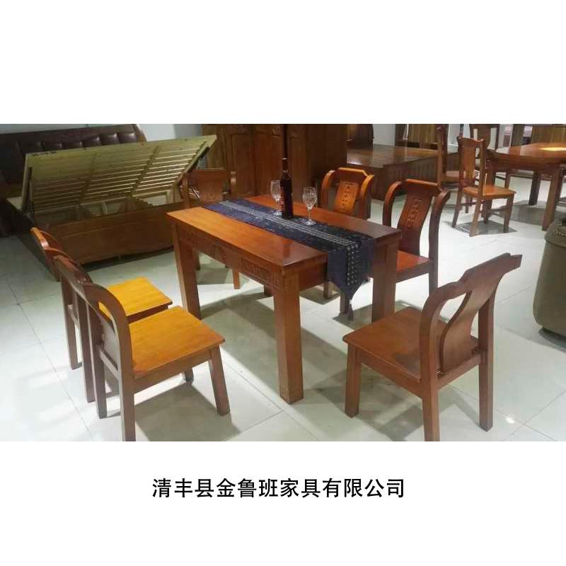 实木家具 实木餐桌