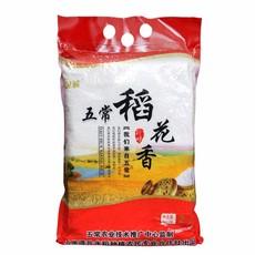 泰国大米价格 巴西大米批发厂家 玉米供应商 小麦厂家直销 进口红薯批发产地