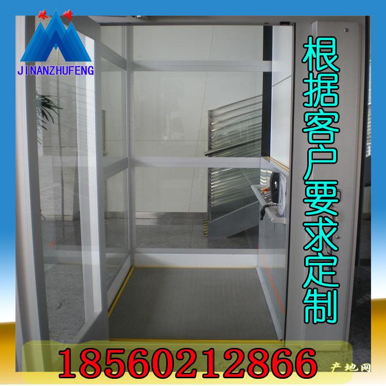 厂家定制家用升降机 室内电梯别墅电梯 小型液压升降图片