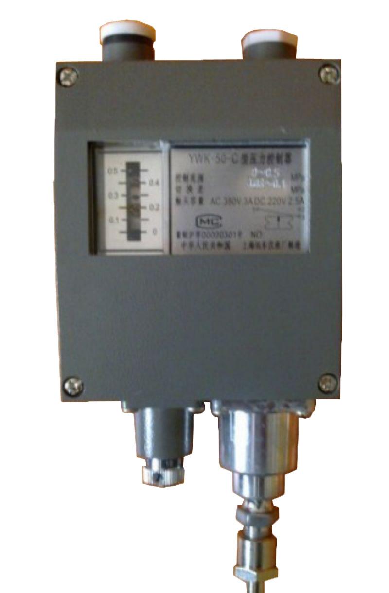 上海远东仪表船用压力控制器 压力继电器YWK-50-C 压力表各种规格