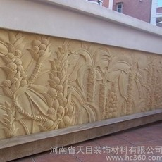 河南安阳市内黄县人物砂岩浮雕厂家