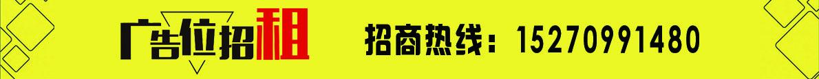 中国板鸭产业网