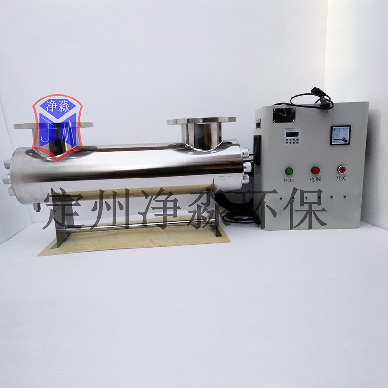 凈淼 JM-UVC-2100 紫外線殺菌消毒器 型號齊全