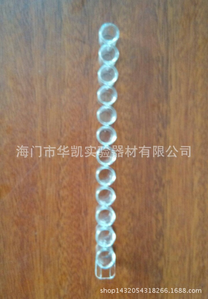 江苏厂家直销透明塑料酶标条