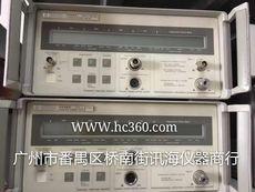 供应安捷伦HP-5348A频率计