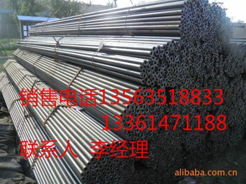 钢厂用吹氧管(已认证)_吹氧管_吹氧焊管