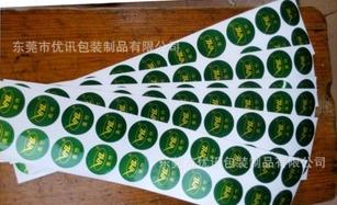 深圳市厂家供应不干胶,彩色不干胶,条形码,封口贴.不干胶丝印等