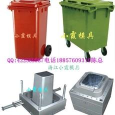 专做注塑模具 环保箱塑料模具 100L垃圾桶模具 160L注射工业垃圾桶模具价格