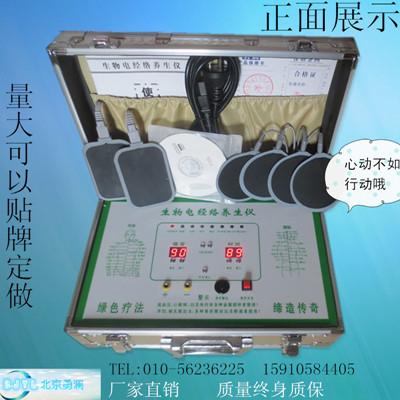 灰色电疗仪 体控养生仪 生物电治疗仪 人体经络养生仪 中医体控治疗仪 生物电美容仪