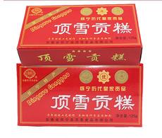 供应传统糕点点心安徽特产怀宁品牌125克顶雪贡糕云片糕喜糕小盒糕