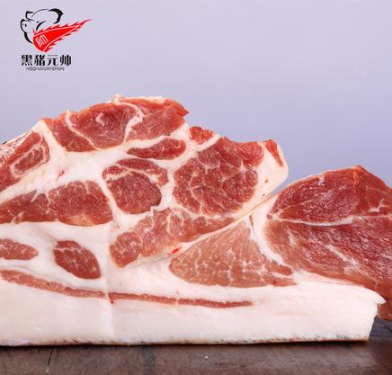 批发供应散养黑猪肉优选梅花肉简加工有机新鲜土猪肉冷藏冷冻肉