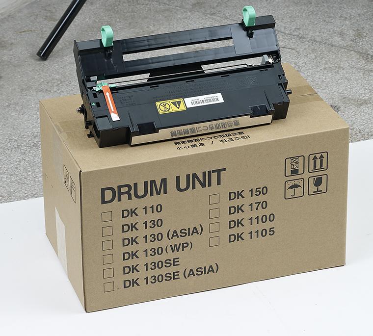 京瓷FS-1110 1024 1124MFP硒鼓 套鼓 鼓组件 硒鼓