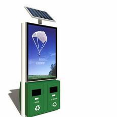 宿迁久邦广告设备制品厂专业生产太阳能广告环保垃圾箱