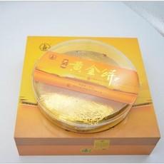 君山黄茶黄金饼