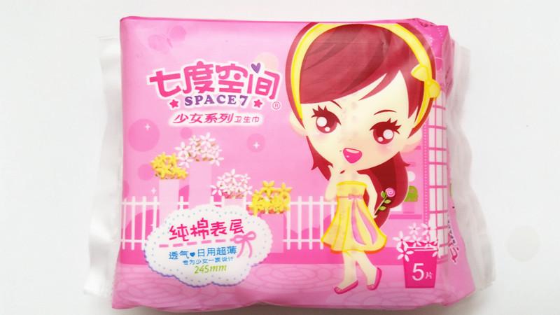 七度空间少女系列超薄卫生巾5片装qsc6105 纯棉表层 .