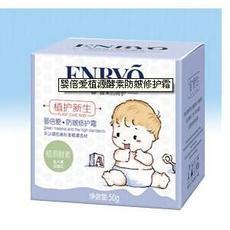 婴倍爱 植源酵素防皴修护霜