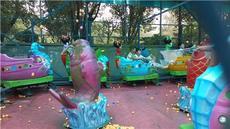儿童喷球车|儿童喷球车游乐设备|长虹游乐儿童喷球车(多图)