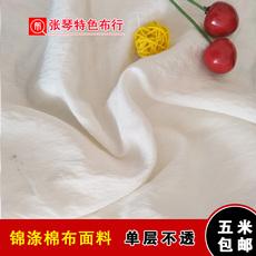 雪纺锦涤棉布精品面料服装面料汉服DIY